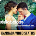 Kannad Video Songs Status 2017 icon