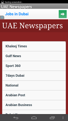 All UAE Newspapers