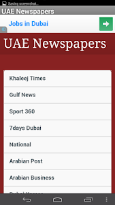 UAE Newspapers screenshot 0