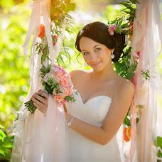 Wedding photographer Yuliya Peregudova (Fleurty). Photo of 20.04.2015