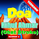 Download Doa Rihul Ahmar (Obat Stroke) Terlengkap For PC Windows and Mac