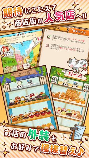 洋菓子店ローズ ~パン屋はじめました~