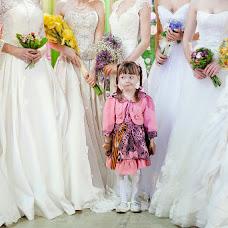 Wedding photographer Svetlana Alekhina (bbelka). Photo of 15.05.2013