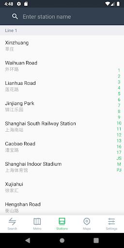 Metro Guangzhou Subway 10.5.2 Screenshots 6