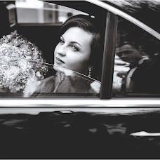 Wedding photographer Marian Moraru (filmmari). Photo of 21.09.2017