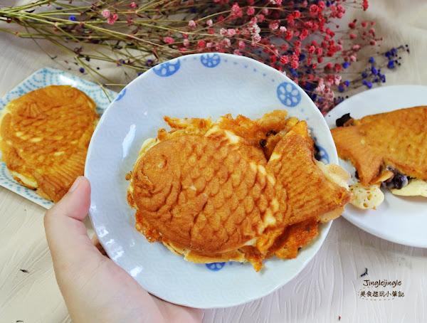 膨風伯〔米〕鯛魚燒。口味很多每天還有隱藏版,純米做的鯛魚燒(近一中)