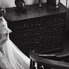 Wedding photographer Masha Glebova (mashaglebova). Photo of 13.08.2018