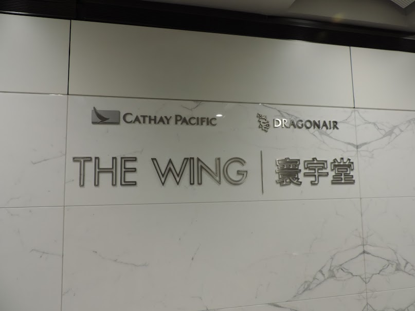 HKG, The Wing, Hong Kong