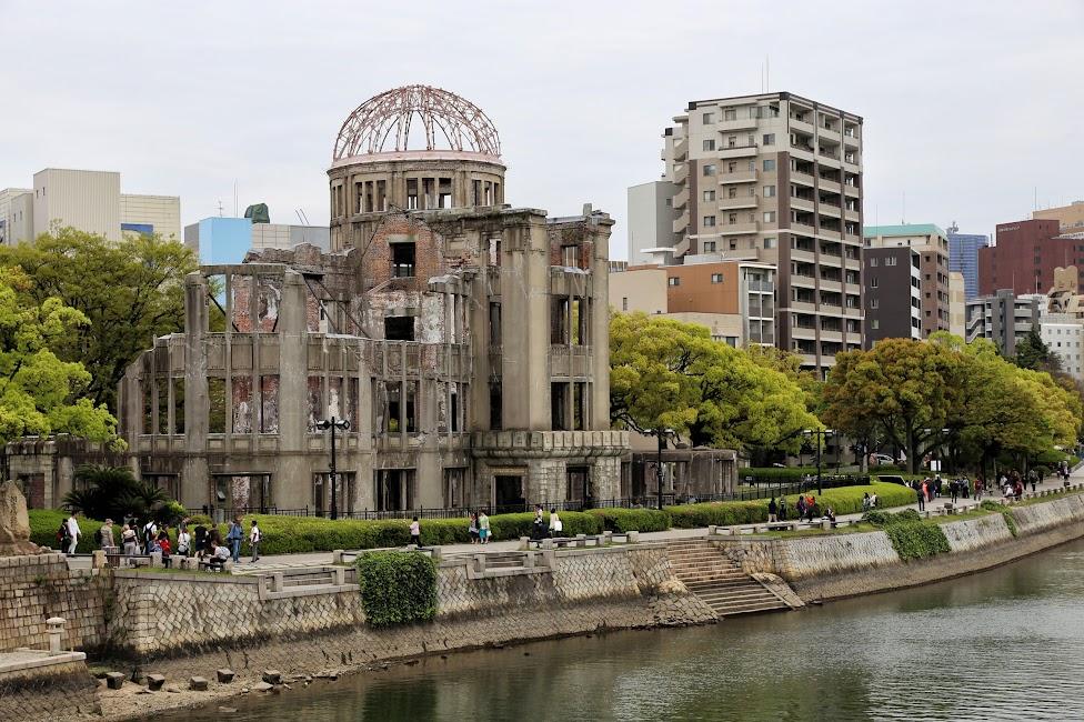 Hiroszima, Park Pokoju, Genbaku Dōme