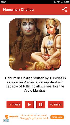 Hanuman Chalisa Audio App 108 times | Hindu Mantra 1.07 screenshots 3