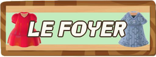 「LE FOYER」のマイデザインIDまとめ