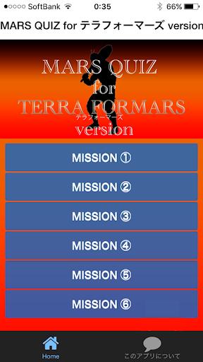 MARS QUIZ for テラフォーマーズ version