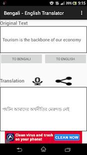 Bengali -  English Translator - náhled