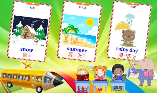 天氣與季節學習卡 V2 (單字圖卡/兒童拼圖)