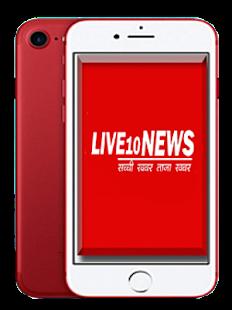 LIVE10 News - náhled