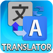 Translator Multilanguage