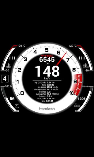 Hondash  screenshots 1