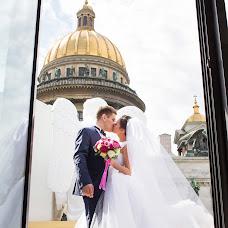 Wedding photographer Mariya Raevskaya (Raevskaya). Photo of 18.12.2015