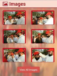 ANP News: Awami National Party KPK - náhled