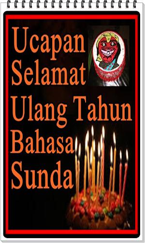 Ucapan Ulang Tahun Bahasa Sunda : ucapan, ulang, tahun, bahasa, sunda, Download, Ucapan, Selamat, Ulang, Tahun, Dalam, Bahasa, Sunda, Latest, Version, Android
