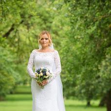 Wedding photographer Pavel Krukovskiy (pavelkpw). Photo of 25.10.2017