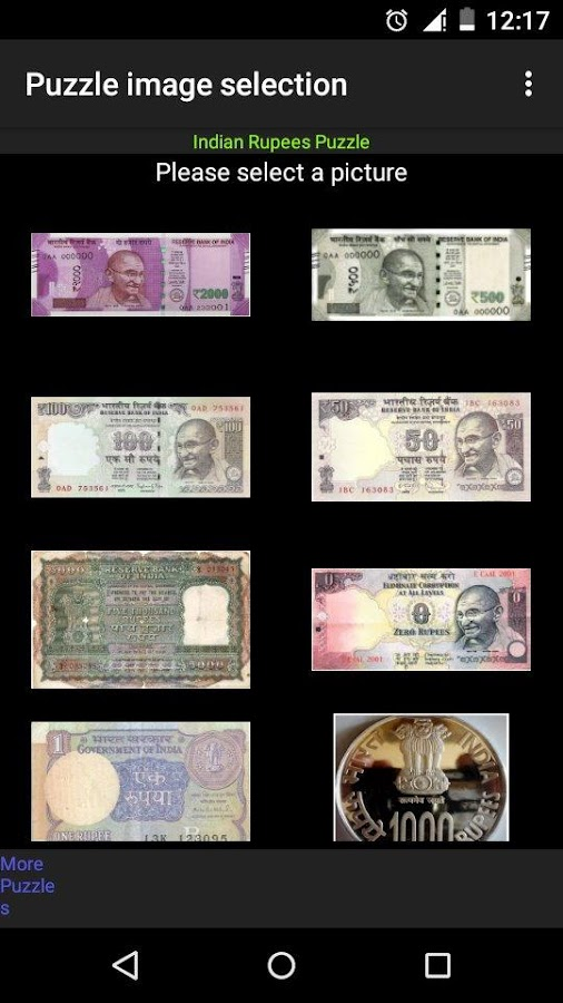 Indian Rupees Jigsaw Puzzle - Android Apps on Google Play