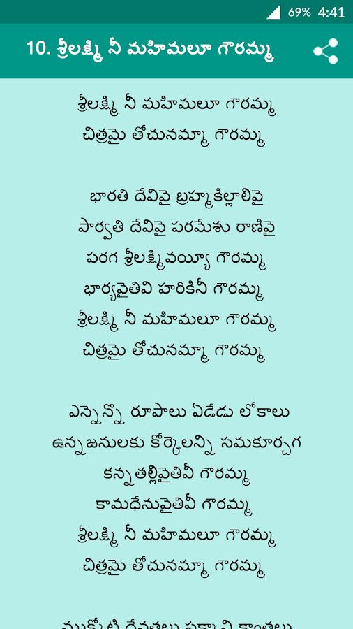 New Telangana Songs Download