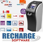 Recharge Software - B2B (OLD)