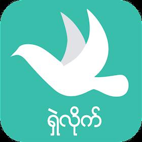 ShareLike: Myanmar Guide Lifestyle & Social App