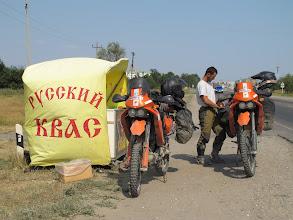 Photo: No i już rura do domu. 1 dzień przez Rosję.