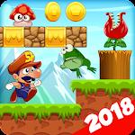 Sboy World Adventure 2018 3.4