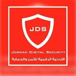 الشركة الأردنية الرقمية للأمن والحماية - náhled