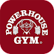 Download POWERHOUSE GYM Reutov For PC Windows and Mac