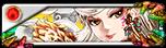 妖姫金角-アルビノ