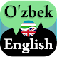 Uzbek English Translator for PC-Windows 7,8,10 and Mac 1.0