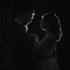 Wedding photographer Nikolay Pilat (pilat). Photo of 20.10.2018