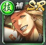 白鳥ハヤト(SR)