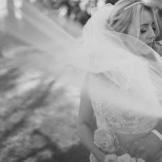 Wedding photographer Tomasz Kornas (tomaszkornas). Photo of 12.04.2015