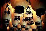Lanternes Jo Festival