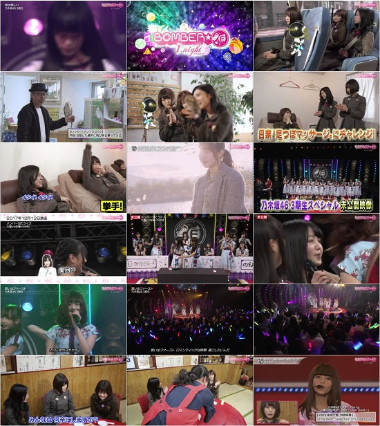 (TV-Variety)(720p) Nogizaka46 Part – BOMBER-E 180130