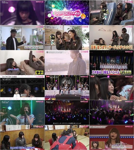 (TV-Variety)(720p) Nogizaka46 Part – BOMBER-E 180130