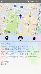 TripIvys - 해외 여행 플래너 (해외 여행 가이드) - náhled