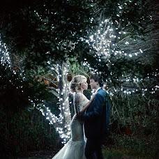 Wedding photographer Ivan Ruban (Shiningny). Photo of 19.09.2015