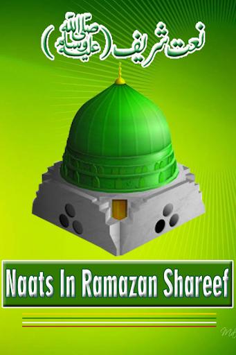 Naat Shareef Collection Ramzan