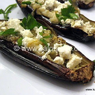 Roasted Eggplant With Feta.