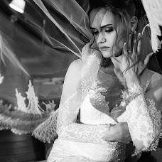 Wedding photographer Marina Grudinina (MarNik). Photo of 28.11.2017