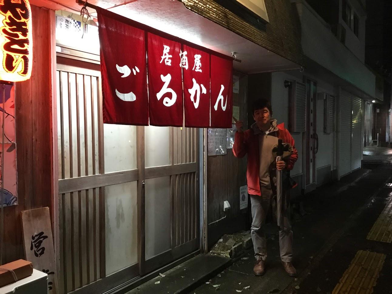 居酒屋ごるかん。宮崎市内一コスパの良い居酒屋かも