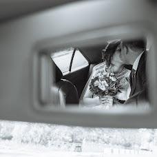 Свадебный фотограф Татьяна Черчел (Kallaes). Фотография от 09.07.2018
