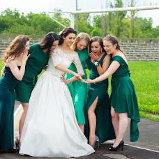 Wedding photographer Vlada Goryainova (Vladahappy). Photo of 24.11.2016