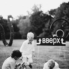 Wedding photographer Sergey Filimonov (Filser). Photo of 26.05.2015